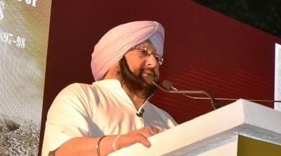 Punjab CM hails decision on blacklisted foreign Sikhs