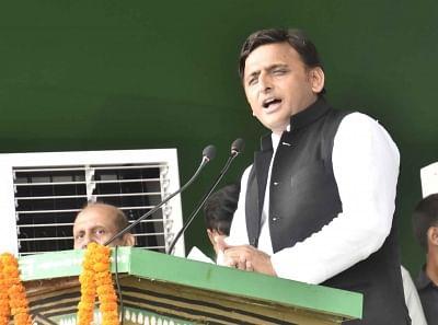 Akhilesh Yadav.(File Photo: IANS)