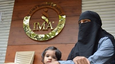 Bengaluru: Investors protest outside the showroom of IMA Jewels on Lady Curzon Road demanding their money back after a message about the death of the Group