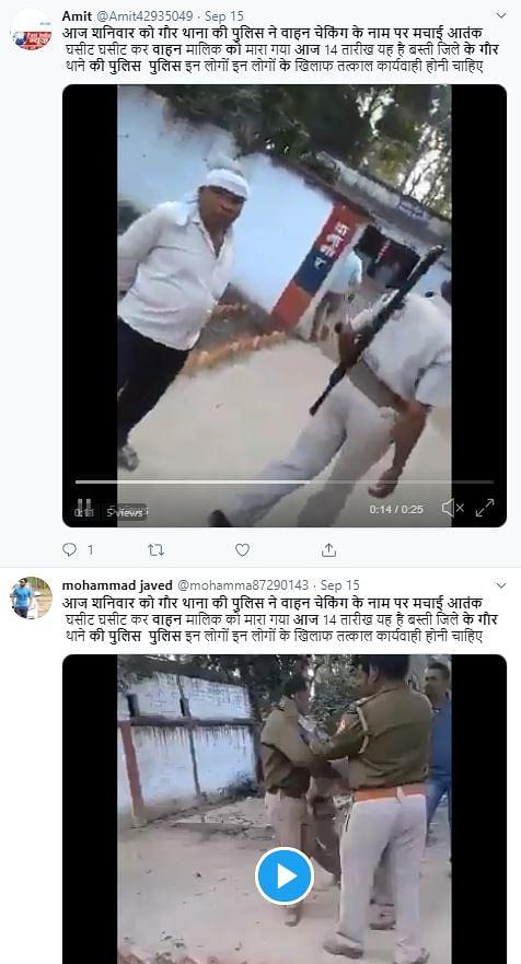 Screenshot of the viral video.