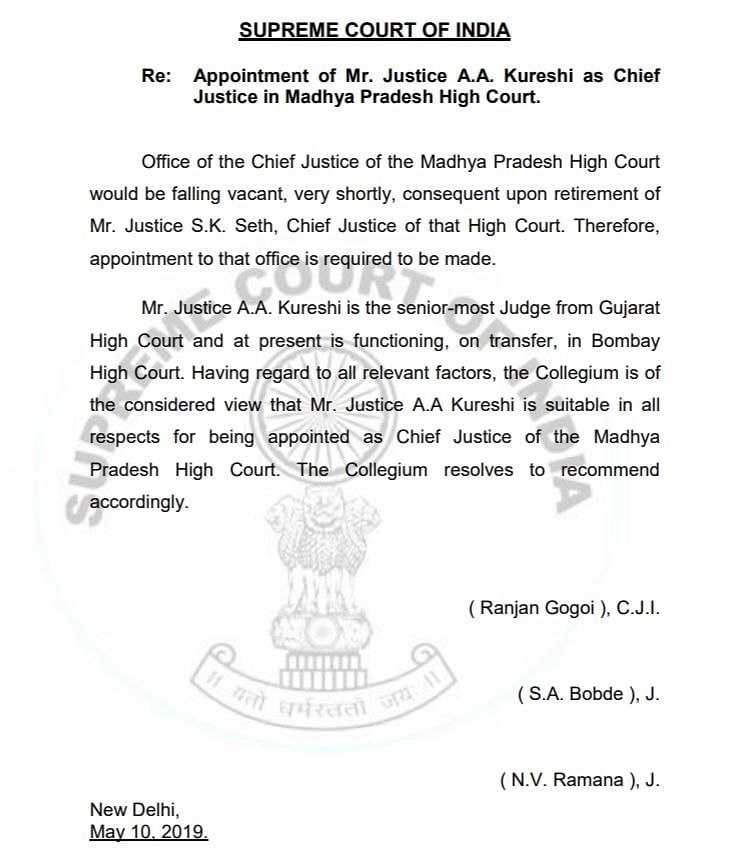 Collegium Changes Decision on Appointment of Justice Akil Kureshi