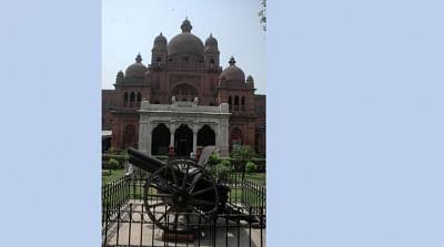 Lahore Museum.