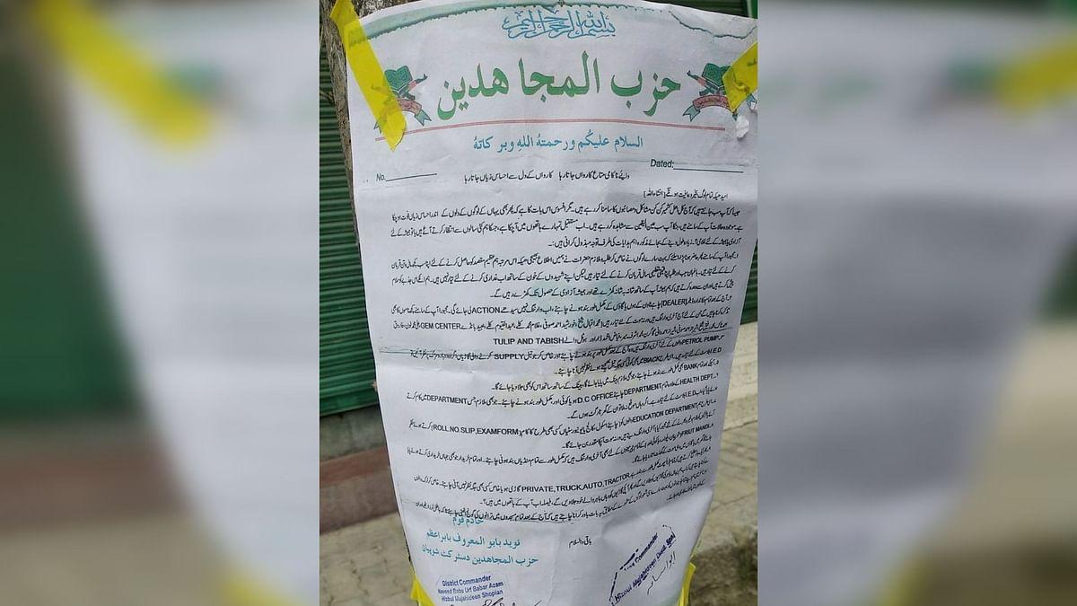 Apple Traders, Others Get Hizbul Mujahideen Warning in Shopian