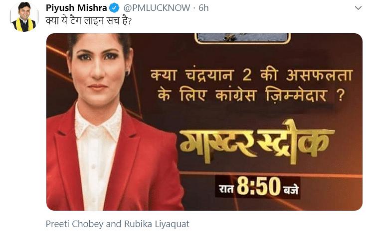 The Image is twitted by Piyush Mishra National Spokesperson and Media Head of Suheldev Bharatiya Samaj Party (SBSP)