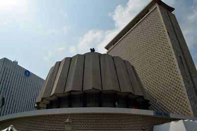 Maharashtra Legislative Assembly. (File Photo: IANS)