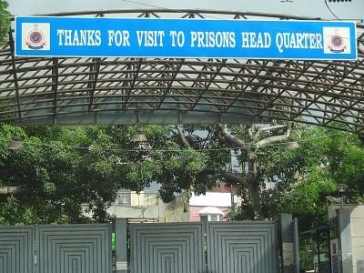 Tihar Jail. (File Photo: IANS)