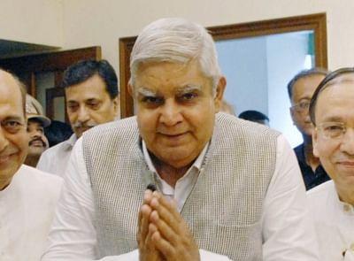 Dhankhar callson JU VC at hospital