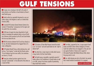 Gulf Tensions. (IANS Infographics)