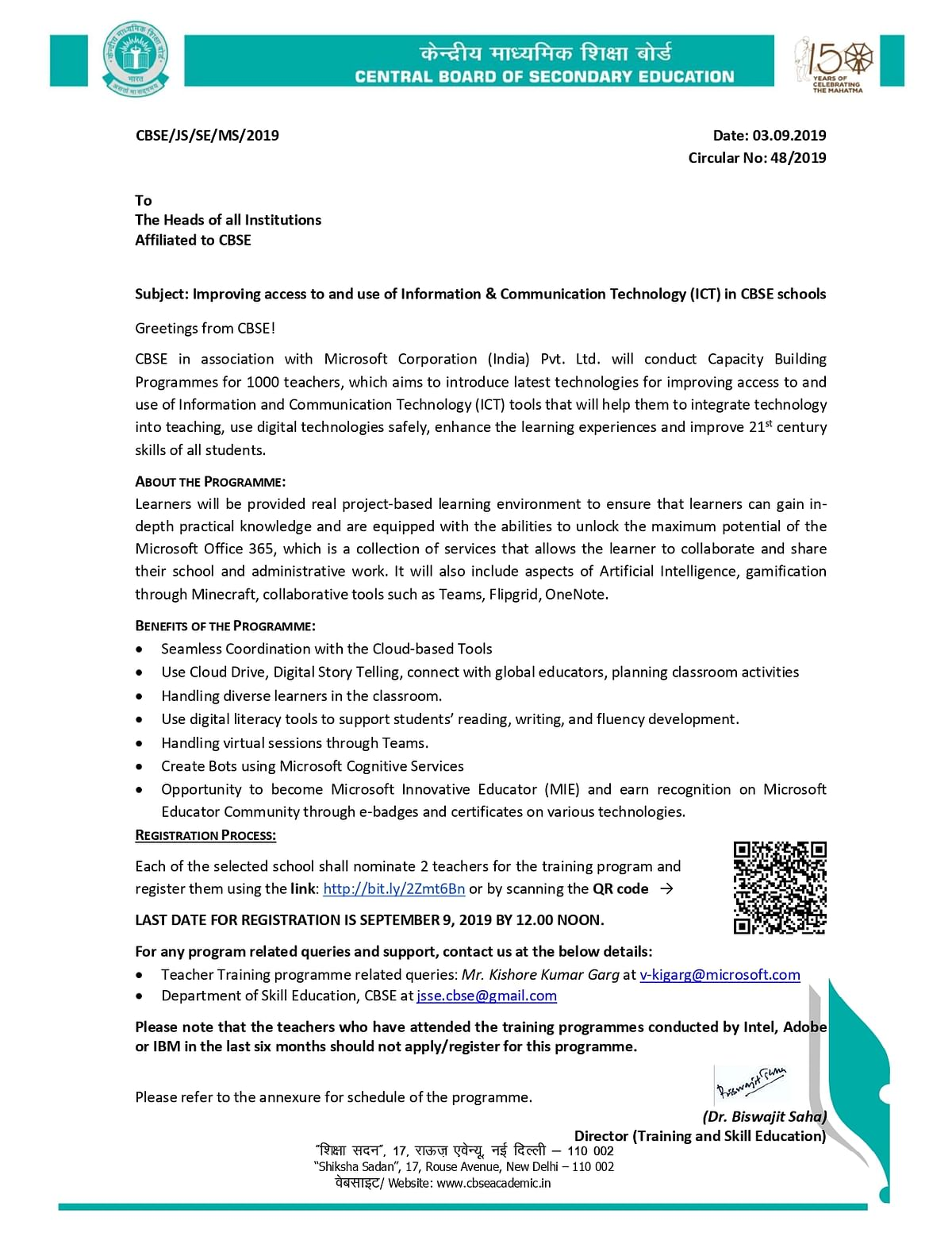 Official circular for the training programme