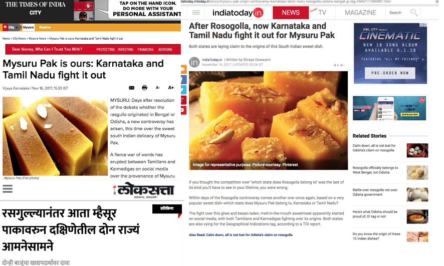 In 2017, several media outlets had reported that Karnataka and Tamil Nadu were allegedly fighting over Mysore pak GI tag.
