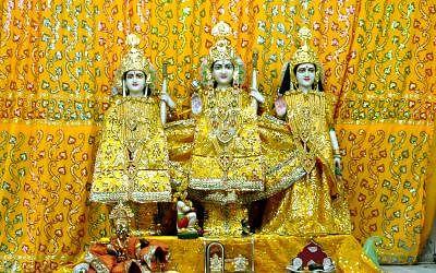 Lord Ram. (File Photo: IANS)