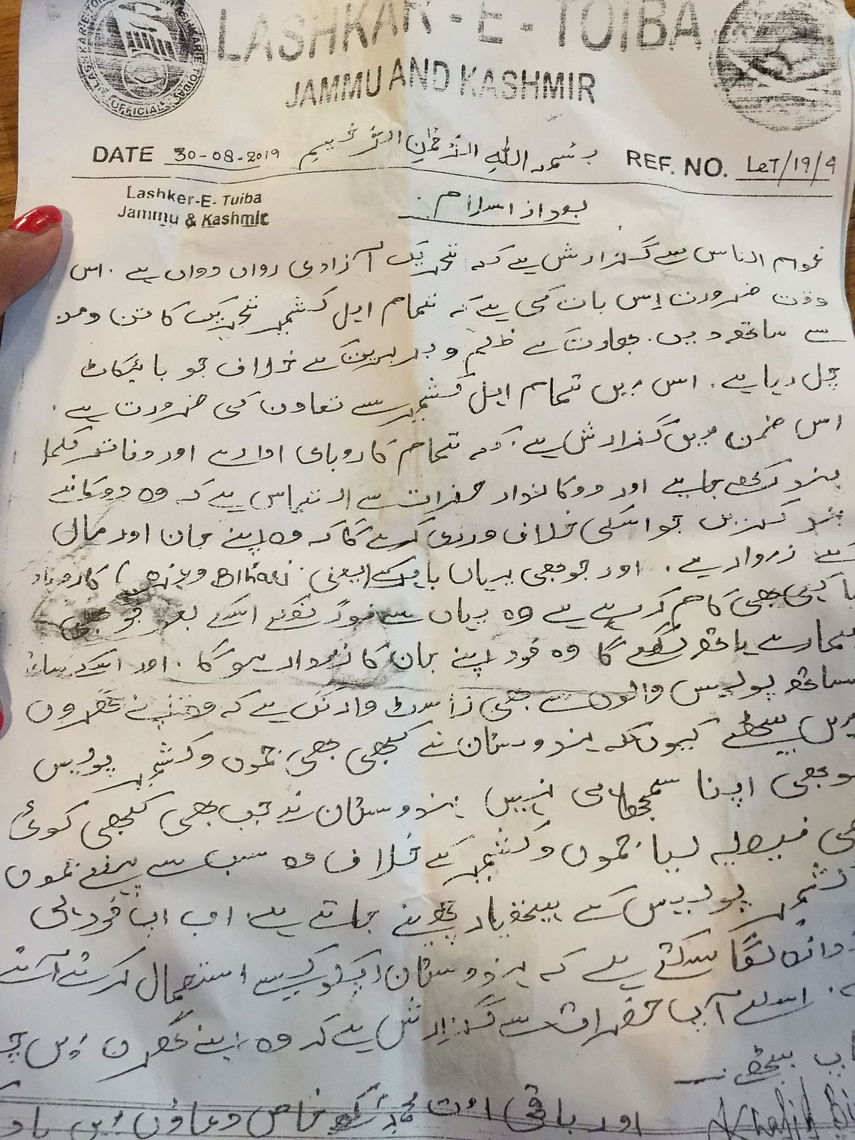 Lashkar-e-Taiba letter warning apple orchards, workers, and shop owners.