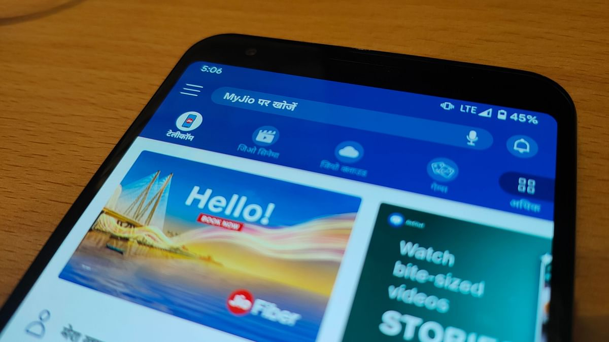 Reliance MyJio App Now Supports Hindi — Here's How You Can Get It