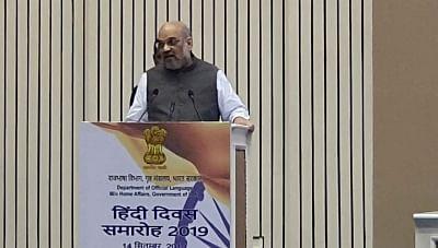 New Delhi: Union Home Minister Amit Shah addresses during