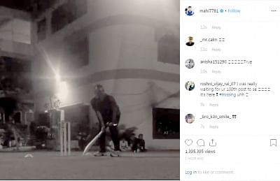 Unfazed by all the talk surrounding his absence from the cricket pitch, former India captain M.S. Dhoni on Tuesday shared a fun video of gully cricket on social media, reminiscing his school days.