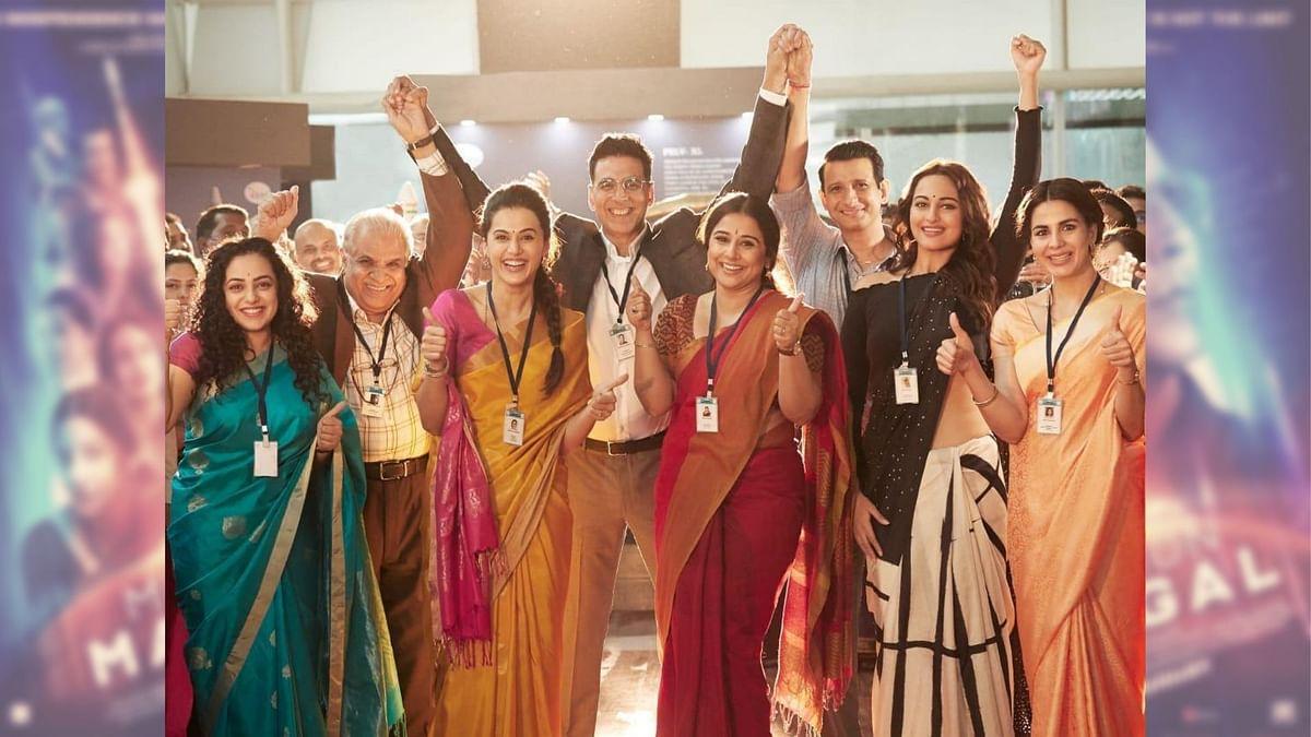 'Mission Mangal' stars Akshay Kumar, Taapsee Pannu, Vidya Balan, Sonakshi Sinha, Kirti Kulhari, Nithya Menen and Sharman Joshi.