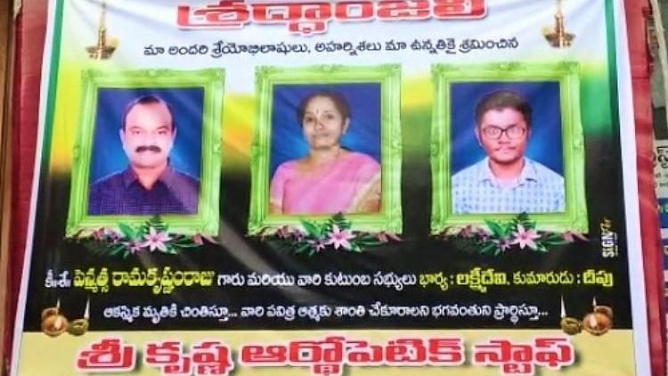Rice Pulling Scam: AP Doctor, Kin Kill Selves Over ₹5.5 Crore Loss