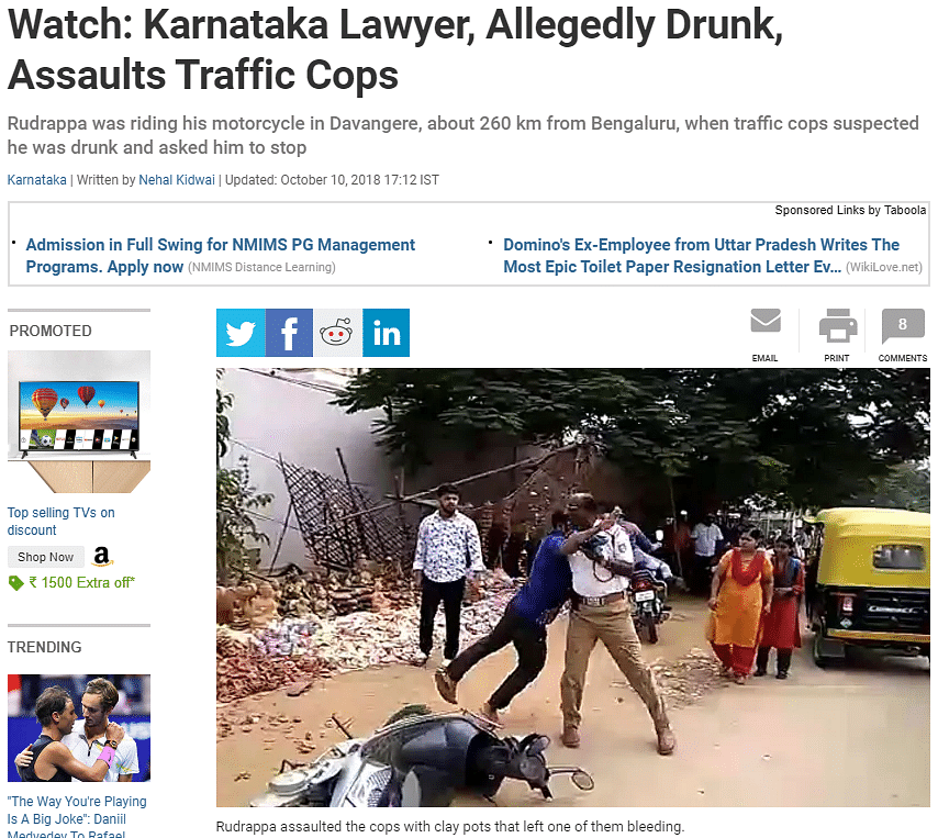 NDTV reported the incident in October 2018.