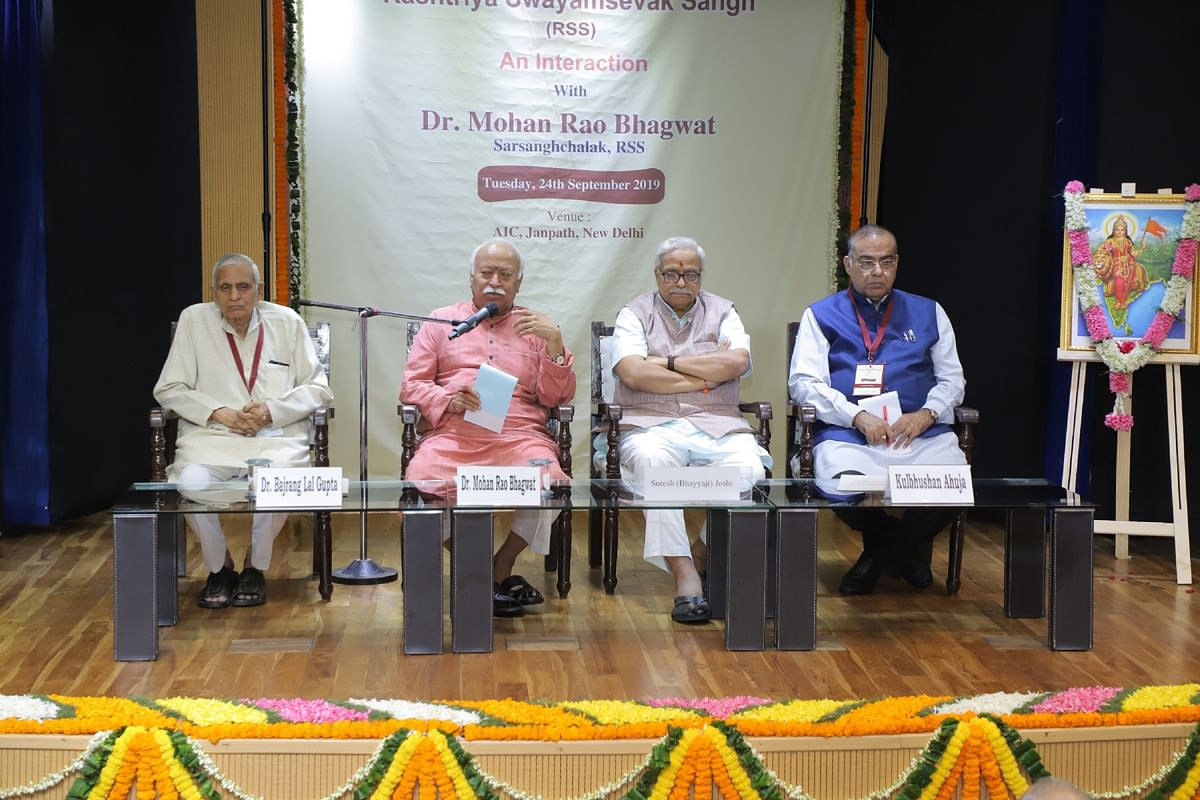 """Image of RSS functionaries at the """"closed door"""" event with foreign press on 24 September."""