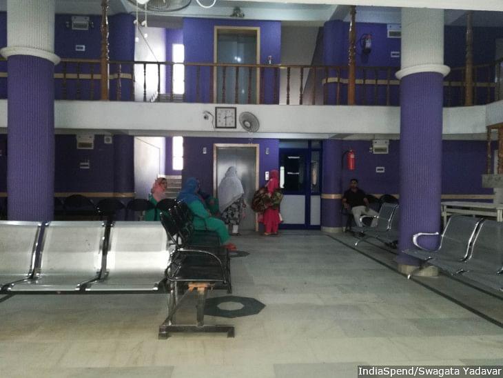 Sheikh Ul Alam hospital in Srinagar.