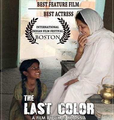 """After """"Badhaai Ho"""", it seems veteran actress is on winning streak. She recently won the Best Actress award at Indian International Film Festival of Boston (IFFB) for """"The Last Color"""". """"The Last Color"""", which deals  with taboo surrounding widows in India, is directed by renowned chef Vikas Khanna."""
