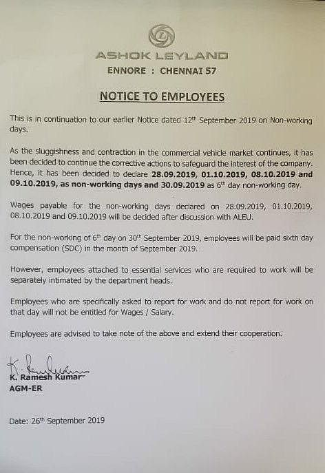 The official notice issued by the company.