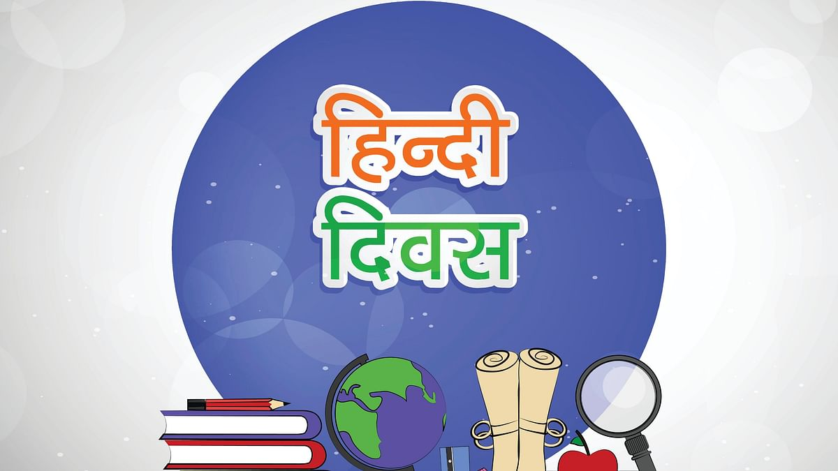 Hindi Diwas is celebrated on 14 September each year in India.