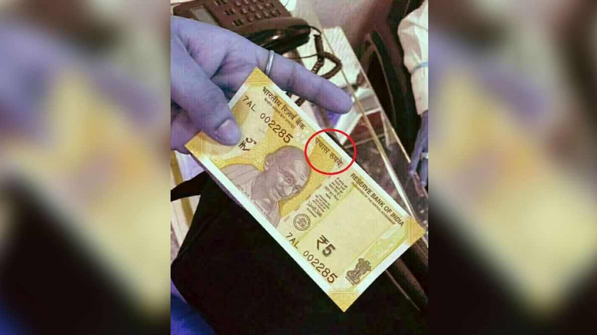Has Reserve Bank of India Released New Currency? No, Its Fake News