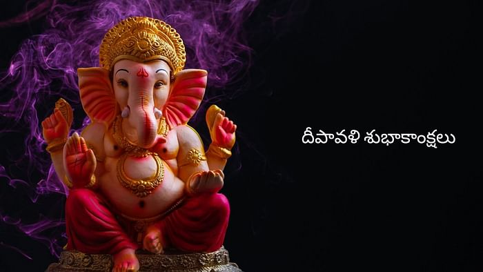 Diwali Greetings In Telugu
