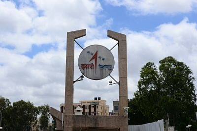 Indian Space Research Organisation. (File Photo: IANS)