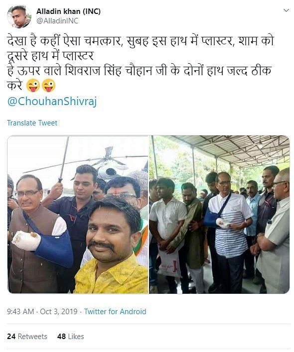 Viral tweet of Shivraj Singh Chouhan's selfie.