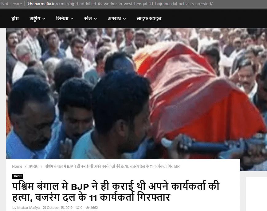 Screenshot of the report by Khabar Mafia.