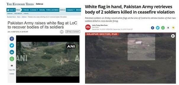Screenshot of media reports.