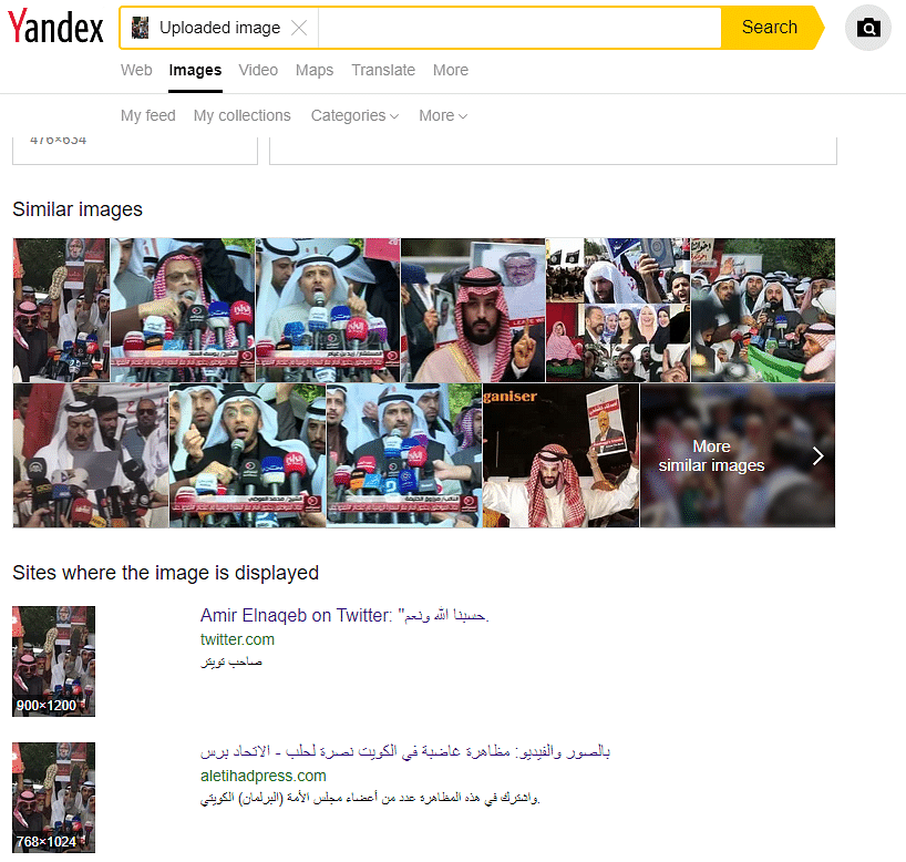 A Yandex reverse image search led us to a tweet and a news report.