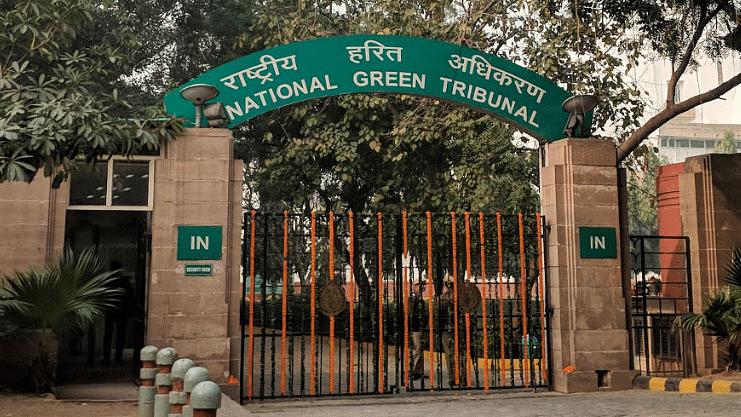 National Green Tribunal (NGT).