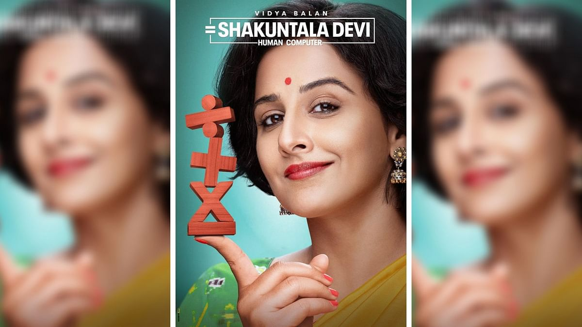 On World Mathematics Day, Vidya Shares Poster of 'Shakuntala Devi'