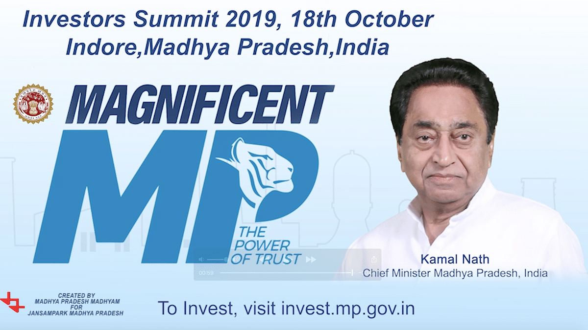 Madhya Pradesh To Host Flagship Investors Summit On October 18