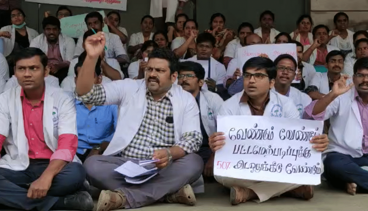 Doctors from Coimbatore Medical College and Hospital raise slogans demanding pay parity.