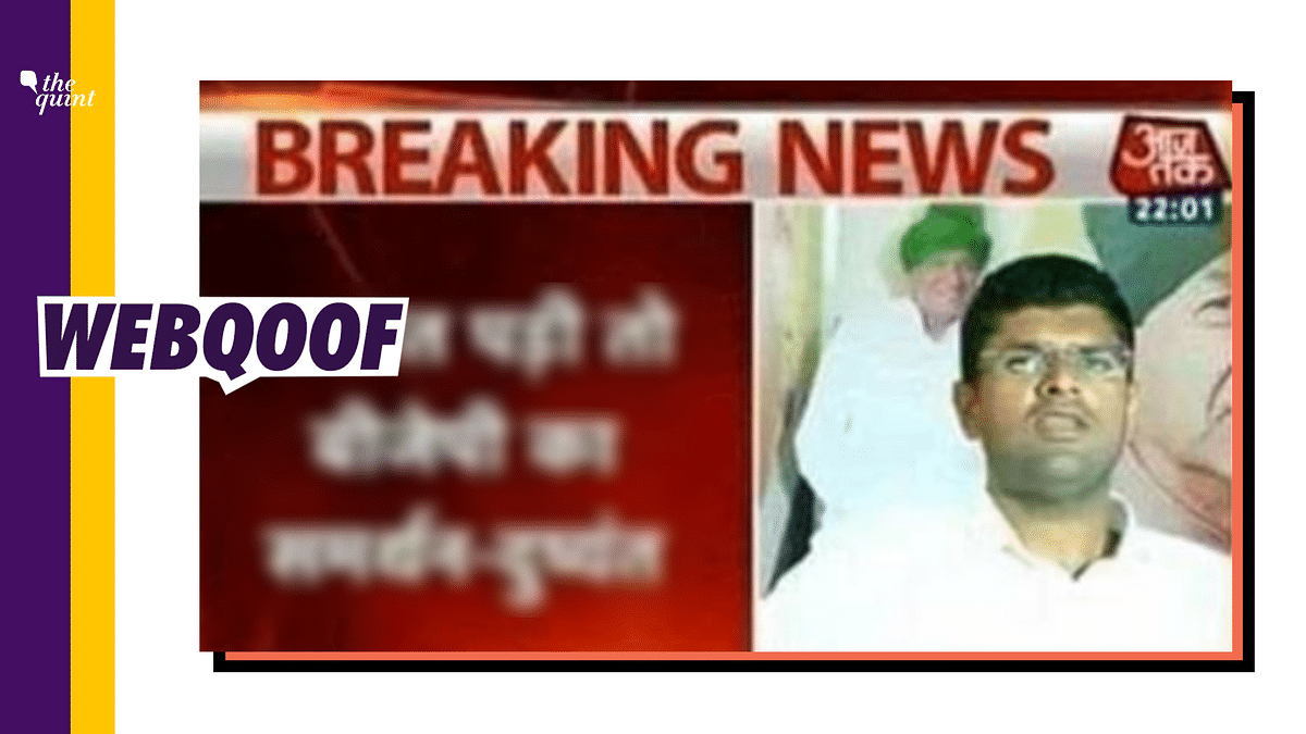 A viral image falsely claimed that Dushyant Chautala announced an alliance with the BJP in 2019 Haryana Assembly election.