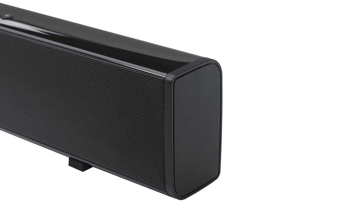 The plastic-finished mesh speaker on the JBL Cinema SB110.