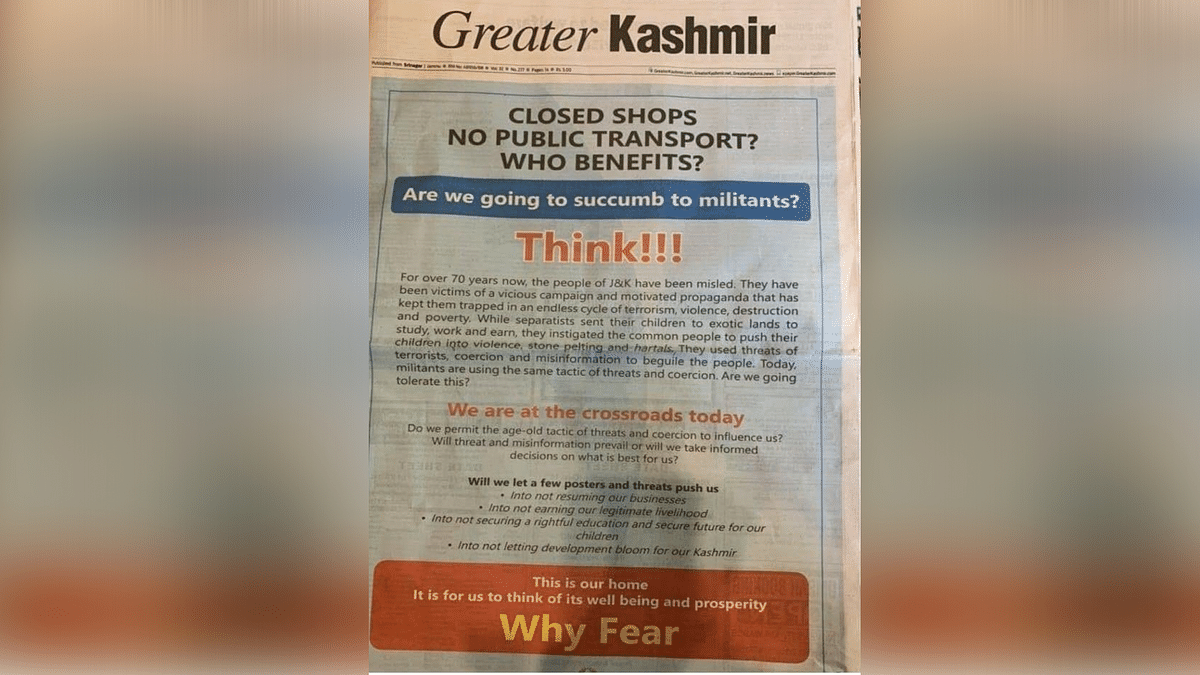 'Proof Kashmir Isn't Normal': Twitter on J&K Govt's 'Why Fear' Ad