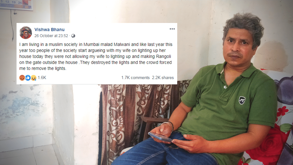 """A Facebook post by a man named Vishwa Bhanu alleging that the neighbours in his """"Muslim society"""" were not allowing them to put up Diwali lights outside the house, has gone viral"""
