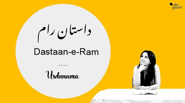 This Diwali, Revel in Dastan-E-Ram, the Story of Ram in Urdu