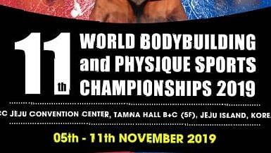 11th World Bodybuilding and Physique Sports Championship and Annual Congress To Be Held in Korea.