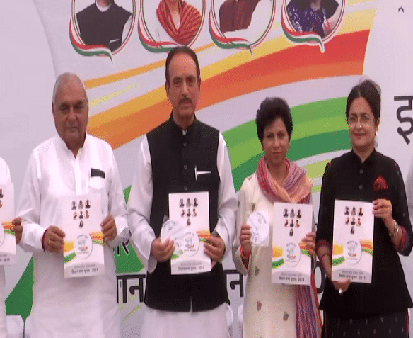Cong Releases Haryana Polls Manifesto; Special Focus on Women