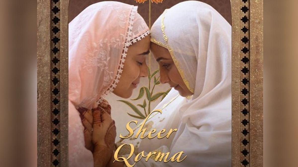 Poster of <i>Sheer Qorma.</i>