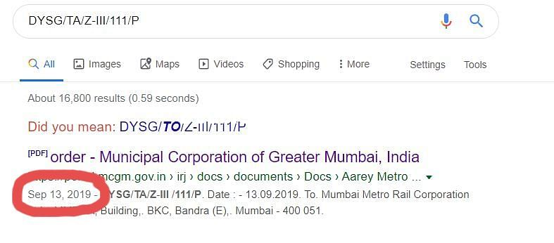 Google results for the official file number of the permission letter.