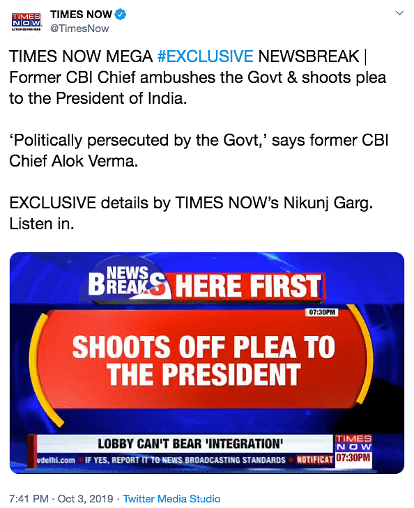The report by Times Now