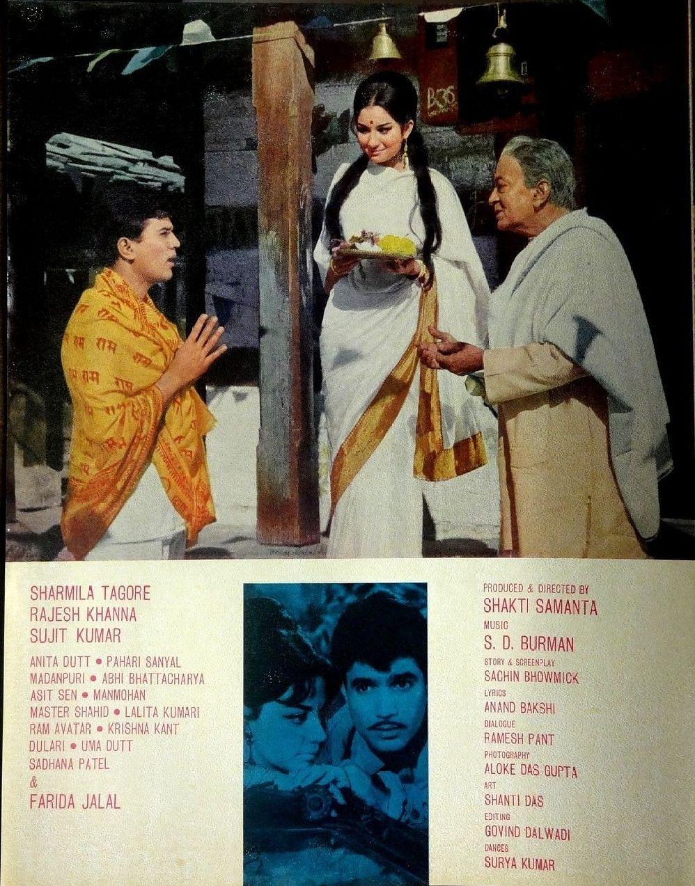 A photo card of <i>Aradhana.</i>