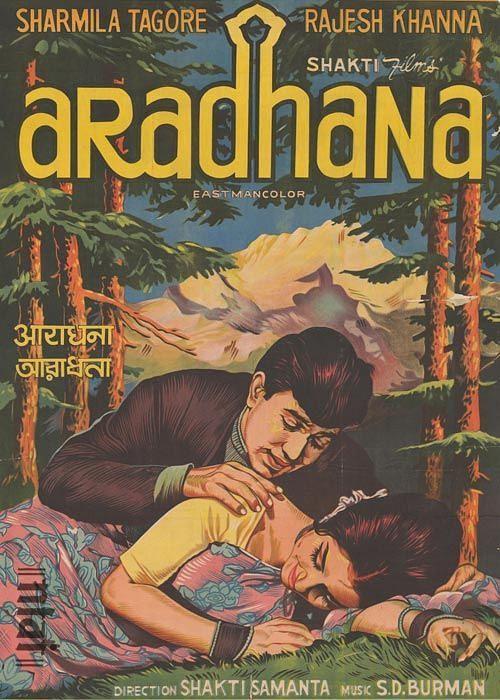A poster of <i>Aradhana</i>.